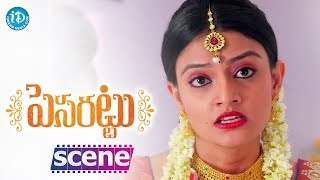Pesarattu Movie Scenes - Bhavana Asks Pesarattu To Her Mother || Nandu, Nikitha Narayan - IDREAMMOVIES
