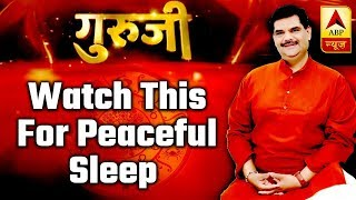 GuruJi With Pawan Sinha: Watch this for peaceful sleep - ABPNEWSTV