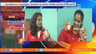 Face To Face With Sikki Reddy On Bronze Medal Winning in Commonwealth Games | iNews - INEWS