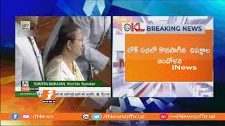 Speaker Not Taken Up No Confidence Motion As Protests Continue in Lok Sabha | iNews - INEWS