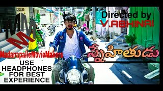 Snehithudu Telugu Short film//in mpl// by abhinai and team//a friends story - YOUTUBE