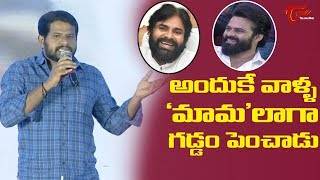 Hyper Aadi Funny Speech At Chitralahari Success Meet | Sai Dharam Tej | TeluguOne - TELUGUONE