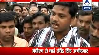 Watch KBM's Nukkar Behas from Hussainabad constituency of Jharkhand - ABPNEWSTV