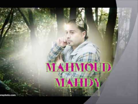     )   mahmoud mahdy