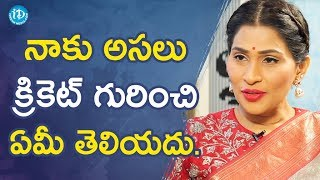 I Don't Like Cricket - Shreedevi Chowdary ||  Talking Movies With iDream - IDREAMMOVIES