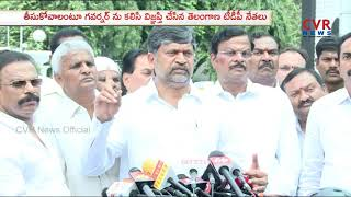 T-TDP Leaders Meets Governor Over Warrant Against CM Chandrababu | CVR NEWS - CVRNEWSOFFICIAL
