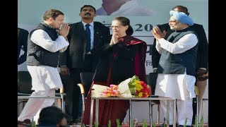 In Graphics: Rahul Gandhi today takes over as Congress chief - ABPNEWSTV