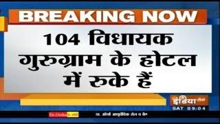 Yeddyurappa Calls Back Karnataka BJP MLAs From Gurugram | Breaking News - INDIATV