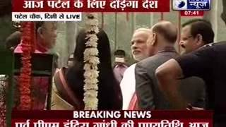 PM reaches Sardar Patel Marg in 'Run for Unity' day - ITVNEWSINDIA