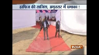 Amritsar blast: NIA inpescts attack site - INDIATV