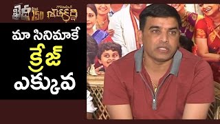 Dil Raju Shocking Comments On Khaidi No 150 and Gautamiputra Satakarni | TFPC - TFPC