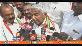 AP Congress In-charge Oommen Chandy Tour In Penugonda | Anantapur | iNews - INEWS