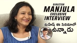Director Manjula Ghattamaneni Exclusive Interview | #ManasukuNachindi | TFPC - TFPC