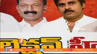 Debate On All Parties To Prepare MLA Candidates List In AP | Part-2 | iNews - INEWS