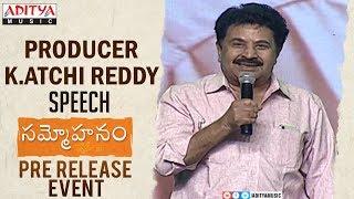 Producer K.Atchi Reddy Speech @ Sammohanam Pre-Release Event | Sudheer Babu, Aditi Rao Hydari - ADITYAMUSIC