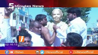 AP & Telangana Today News Updates | 5 Minutes Fast News (16-11-2018) | iNews - INEWS