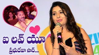 Payal Rajput I love you Prabhu Deva sir At Lakshmi Audio Launch | #RX100 - IGTELUGU