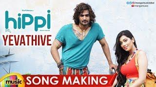 Yevathive Song Making | Hippi Telugu Movie | Kartikeya | Digangana | Nivas K Prasanna | Mango Music - MANGOMUSIC