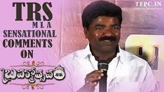 TRS MLA Rasamayi Balakrishna Sensational Comments On Mahesh Babu Brahmotsavam Movie | TFPC - TFPC