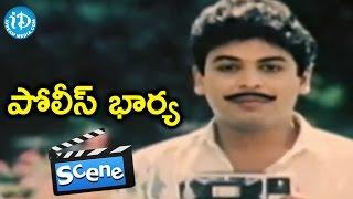 Police Bharya Movie Scenes - Naresh Meets Seetha || Ahuthi Prasad || Narasimha Rao - IDREAMMOVIES