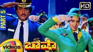 Basha Telugu Full Movie | Full HD | Rajinikanth | Nagma | Raghuvaran | Deva | Part 5 | Mango Videos - MANGOVIDEOS