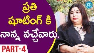 TV Actors Indraneel & Meghana  Interview - Part #4 || Soap Stars With Harshini - IDREAMMOVIES