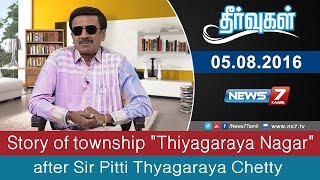 "Story of township ""Thiyagaraya Nagar"" named after Sir Pitti Thyagaraya Chetty 
