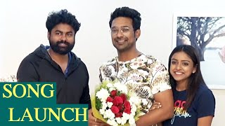 Varun Sandesh and Vithika Launches Picchodu Movie Songs | TFPC - TFPC