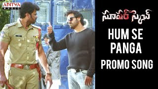 Hum Se Panga Promo Song | Super Sketch | Narsing, Shofia | Ravi Chavali | Karthik Kodakandla - ADITYAMUSIC