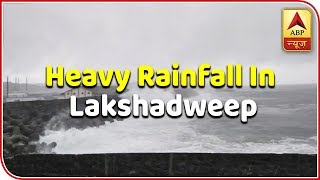 Cyclone Gaja to lead heavy rainfall in Lakshadweep | Skymet Weather Report - ABPNEWSTV