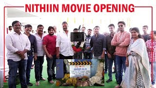 Nithiin And Merlapaka Gandhi New Movie Opening | #Nithiin31 | Nikitha Reddy | IndiaGlitz Telugu - IGTELUGU