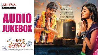 Vaisakham  Telugu Movie Full Songs Jukebox || Harish, Avanthika || D.J.Vasanth - ADITYAMUSIC
