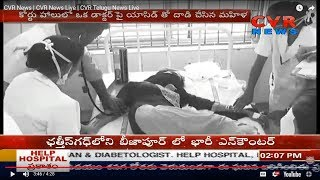 డాక్టర్ పై యాసిడ్ తో దాడి  చేసిన మహిళ..| Women Acid Attack on Doctor in Tirupati Court | CVR News - CVRNEWSOFFICIAL