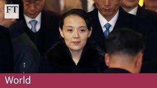 Kim Yo Jong: from the shadows to the limelight - FINANCIALTIMESVIDEOS