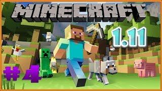 Minecraft 1.11 выживание #4. Майнкрафт прохождение