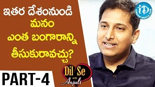 Civil's Topper (208 Rank) Mallu Chandrakanth Reddy Interview Part #4 || Dil Se With Anjali - IDREAMMOVIES