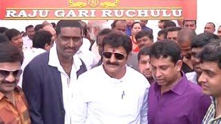Balakrishna Launches Raju Gari Ruchulu Hyderabad Restaurant - TELUGUONE