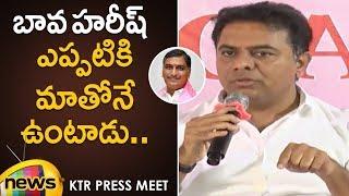 KTR Praises Harish Rao | TRS Working President KTR Latest Press Meet | #HarishRao | Mango News - MANGONEWS