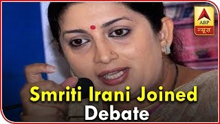 Would you take pads Soaked In Blood To Friend's Home?: Smriti Irani - ABPNEWSTV