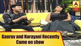 Gaurav Chopra says 'We are better as friends than being in relationship' to ex-Girlfri - ABPNEWSTV