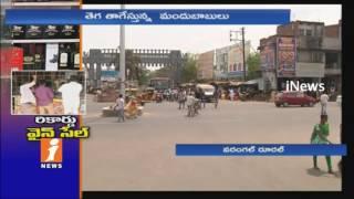 Liquor Sales Rises In Warangal Rural District | iNews - INEWS
