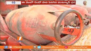 Cooking Gas Price Hiked By Over 2 Rupees For Second Time | iNews - INEWS