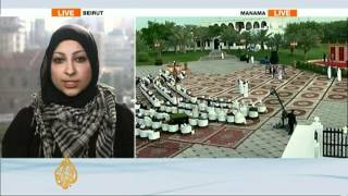 Maryam Al Khawaja speaks to Al Jazeera view on youtube.com tube online.