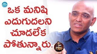 ఒక మనిషి ఎదుగుదలని చూడలేకపోతున్నారు - J Media Factory MD Narendhar || Frankly With TNR - IDREAMMOVIES