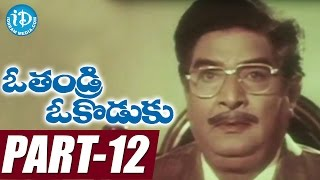 O Thandri O Koduku Full Movie Part 12 || Vinod Kumar, Nadhiya, Dasari Narayana Rao || Mouli || Sirpi - IDREAMMOVIES