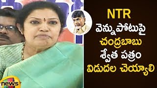 Daggubati Purandeswari Strong Counter to AP CM Chandrababu Naidu | Polavaram Project | Mango News - MANGONEWS