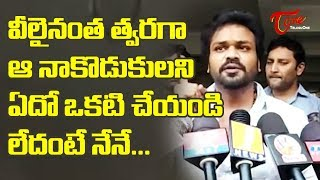 Manchu Manoj Aggressive Speech About Disha Incident | TeluguOne - TELUGUONE