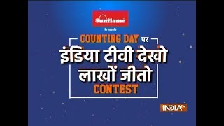 December 11: Watch India TV on Counting Day and win amazing prices - INDIATV