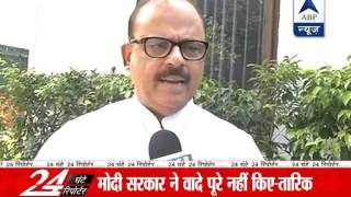 Oppositions attack Modi govt on completing 100 days - ABPNEWSTV