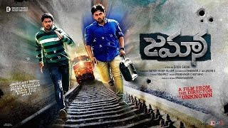 ZAMAANA || Telugu Short Film 2015 Latest Trailer || By Sada Shiva under Dream Frames Entertainment - YOUTUBE